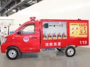Standard fire truck