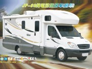 JF-80Pure electric motorhome (real estate)