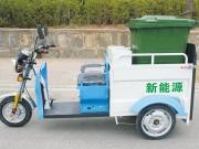 Electric three wheel cleaning carJF-BJ240