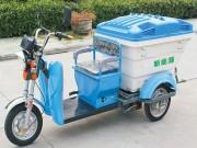 Electric three wheel cleaning carJF-BJ500